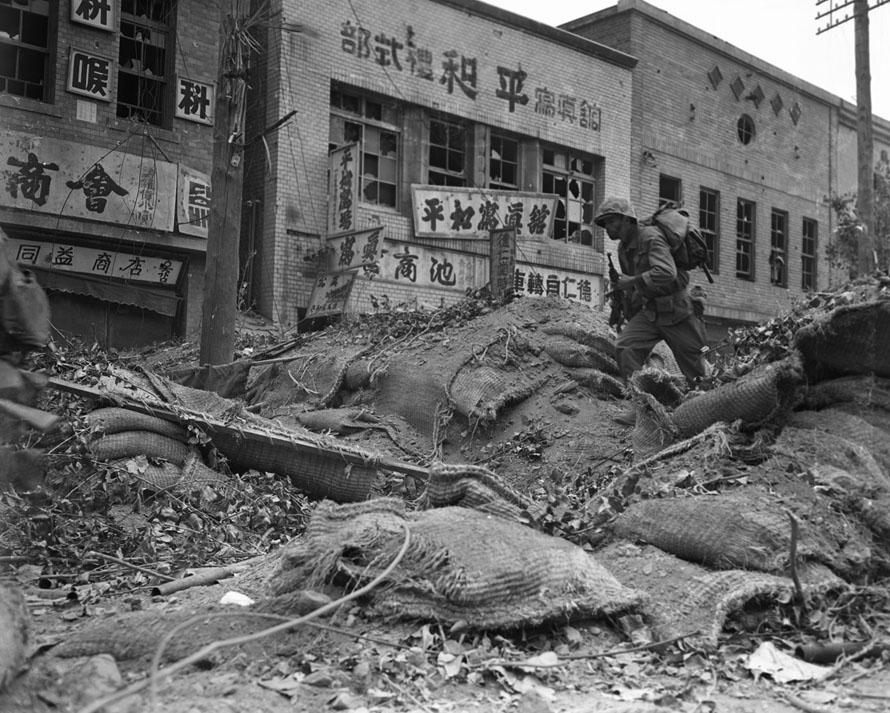 Business district of Seoul, Sept. 28, 1950 (AP Photo/Max Desfor)