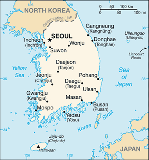 The Republic of Korea (south) was established on August 15, 1948